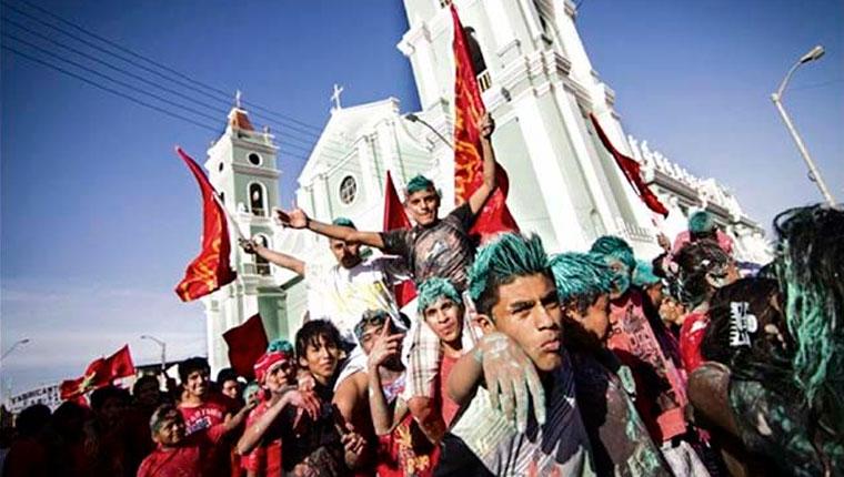 El país que imaginamos: la muestra fotográfica por el Bicentenario de la Independencia del Perú