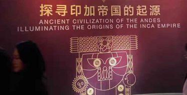 """Exhibición arqueológica """"Antiguas civilizaciones de los Andes"""" se luce en ciudad china de Tianjin"""